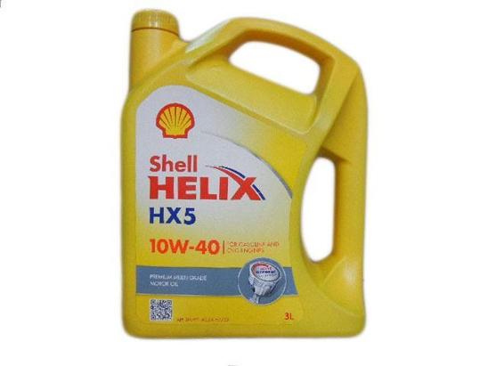 Shell Motor Oil HX5 3 Litre