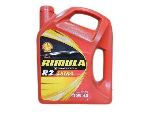 Shell Motor Oil RIMULA R2 4 Litre