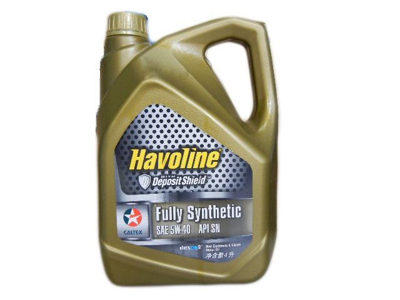 Caltex Motor Oil  FULLY SYNTHETIC 4 Litre