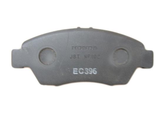 Disc Brake Pad Front Genuine FB2