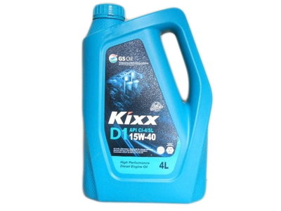 "Kixx Motor Oil ""D1""4 Litre"