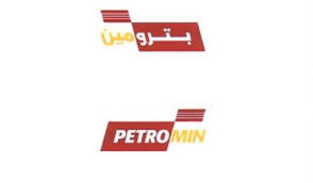 Picture for vendor PETROMIN