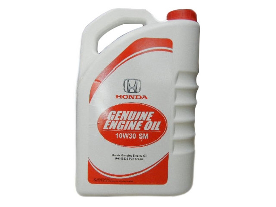 Honda Genuine Engine Oil 3.7-Litre 10w-30