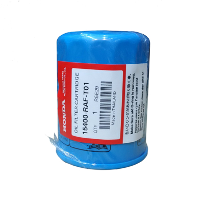Honda Genuine Oil Filter FB2